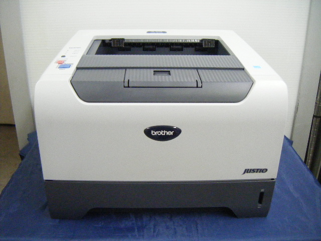 Hl 5240 Printer Driver Download